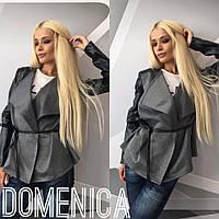 """Модный осенний женский кардиган """"Полированый дайвинг и эко кожа"""" 42-60р"""