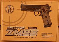 Пистолет пневматический на пульках игрушечный ZM25, корпус метал
