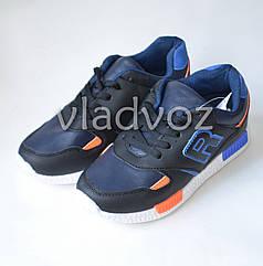Детские кроссовки для мальчика синяя модель 31р.