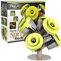 Набор для хранения специй и трав Pop-up Spice Rack