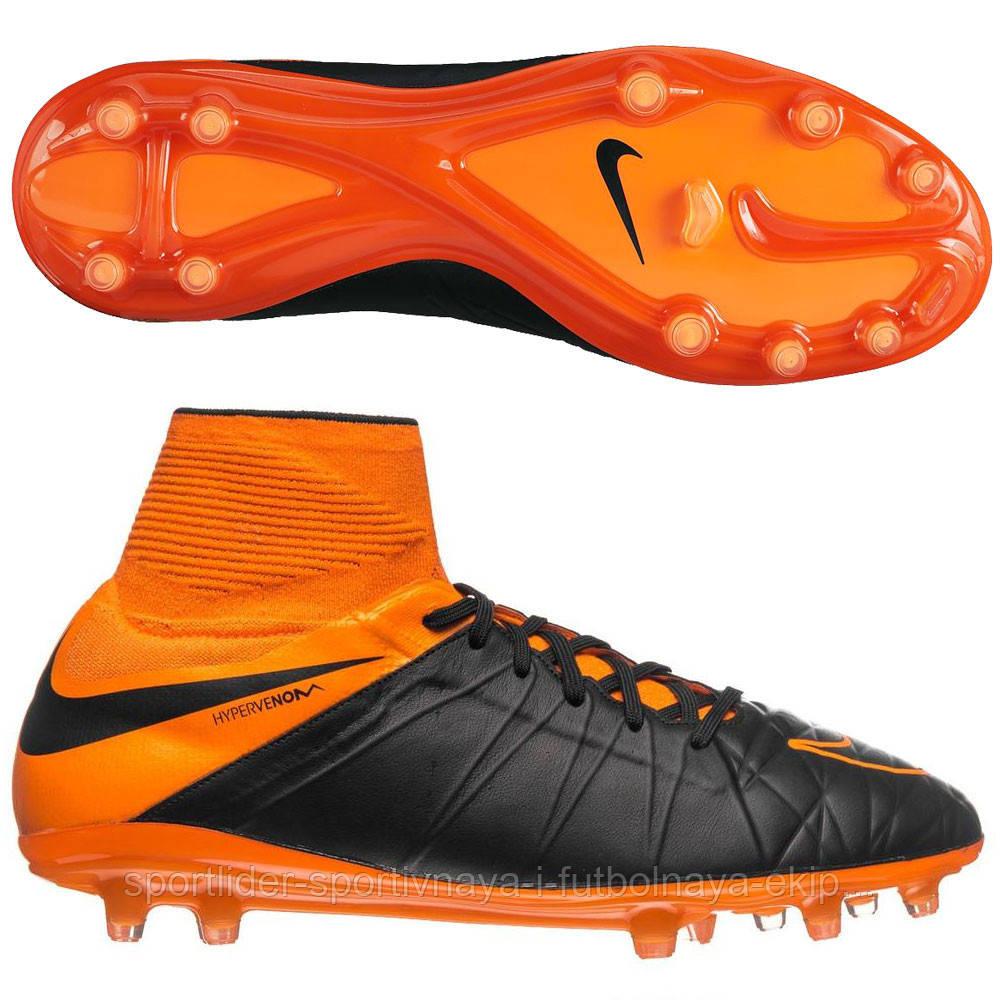 dc586d6d Футбольные бутсы Nike Hypervenom Phantom II LTHR FG - Спортлидер›  спортивная и футбольная экипировка,