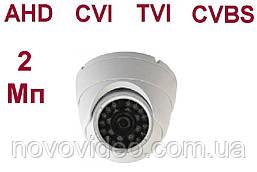 Камера  видеонаблюдения гибридная CAM-201D3(2.8)HD  на 2 мп