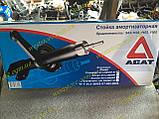 Амортизатор заз 1102- 1103 таврия славута передний левый Агат черный, фото 3