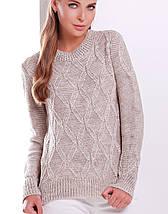Женский вязаный свитер с фигурными ромбами (17 mrs), фото 3