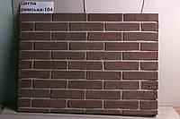 Камень декоративный Айнхорн Римский кирпич 104