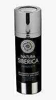 Восстанавливающая сыворотка для лица глубого действия Anti-Age Natura Siberica ,30 мл