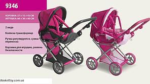 Дитяча коляска для ляльок 9346 Melogo рожева 2 в 1, фото 3