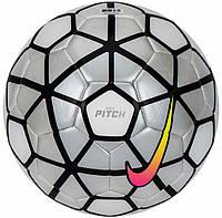 Детский футбольный мяч Nike Pitch 2015-16 Strike