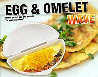 Egg & Omelet Wave Быстрый омлет в микроволновке