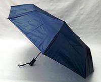 Зонт женский однотонный  автомат синий
