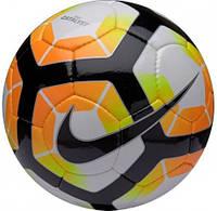 Футбольный мяч Nike Catalyst FIFA 17 SC2968-100
