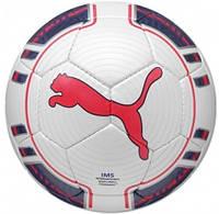 Футбольный мяч Puma Evopower 4 Club 082224-15