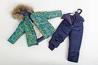 Детский зимний комбинезон (куртка + полукомбинезон) для мальчика