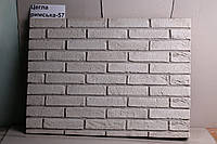 Камень декоративный Айнхорн Римский кирпич 57