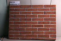 Камень декоративный Айнхорн Римский кирпич 32