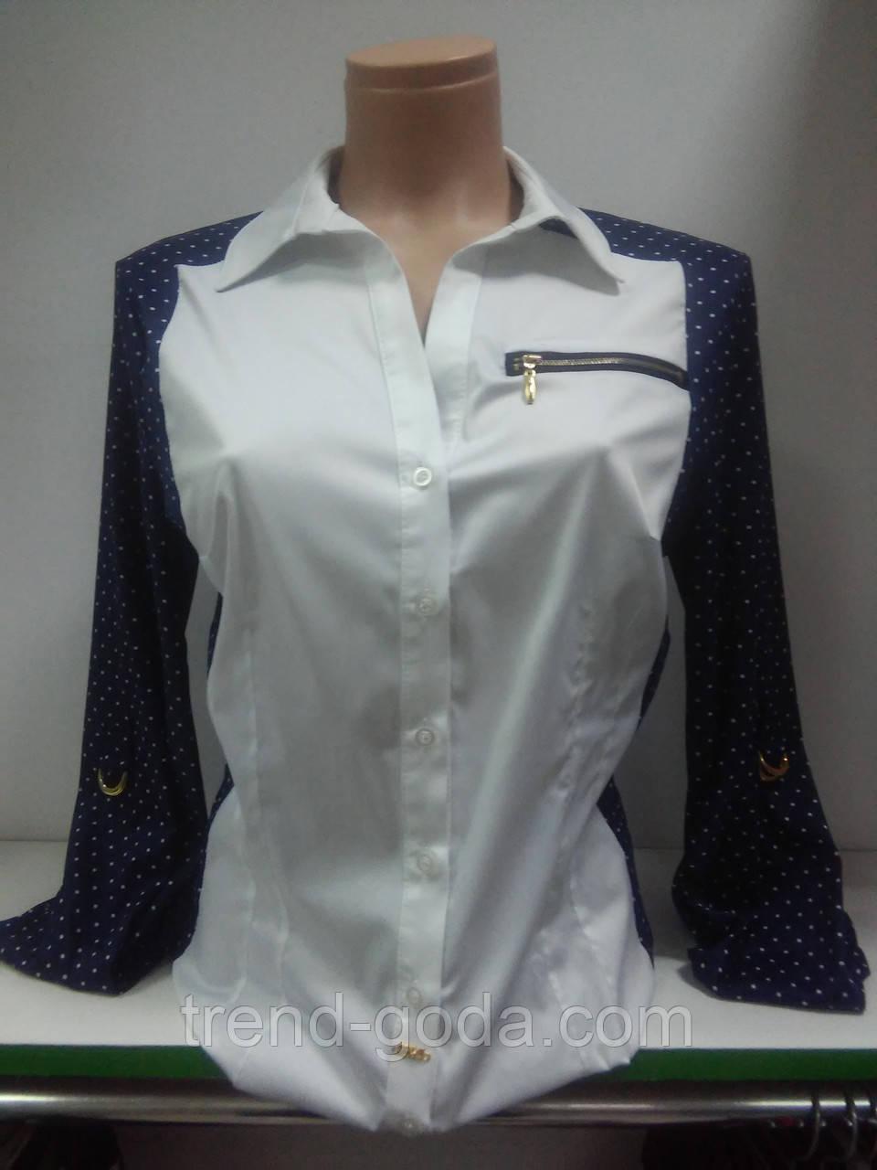 Блуза боди женское комбидрез, Стильная боди-блузка с длинным рукавом, Турция