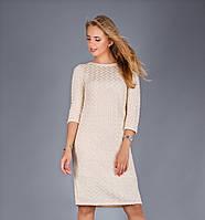 Оригинальное вязаное женское платье