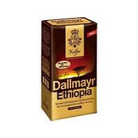 Кофе молотый Dallmayr Ethiopia, 500 г