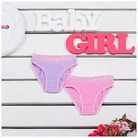 Трусики для девочек ТМ Фламинго, ластик (артикул 292-1006)