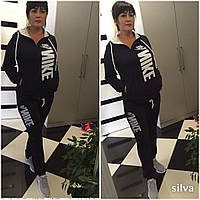 Спортивный костюм женский Nike в батале
