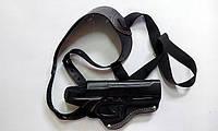 Кобура оперативная для пистолета Beretta M92