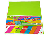 Бумага цветная двухсторонняя(7-цв-неон)