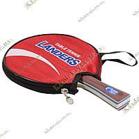 Landers ракетка для настольного тенниса (пинг-понг) в чехле, фото 1
