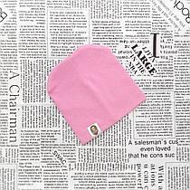 Демисезонная трикотажная шапка Варе для малышей от 2 до 5 мес. Розовая