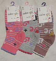 Носки детские   CALZE VITA  Размер 3-4 5-6 7-8 9-10 Цвет ассорти