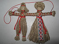 Кукла-мотанка Неразлучники