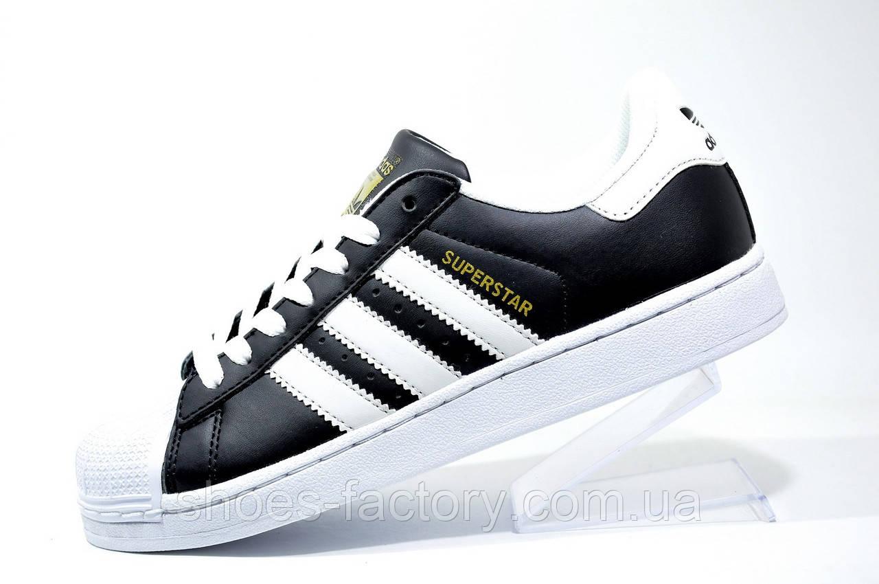 Кроссовки унисекс в стиле Adidas Superstar