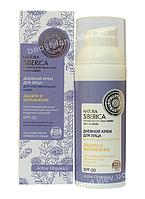Дневной крем для лица для чувствительной кожи Natura Siberica Защита и увлажнение ,50 мл