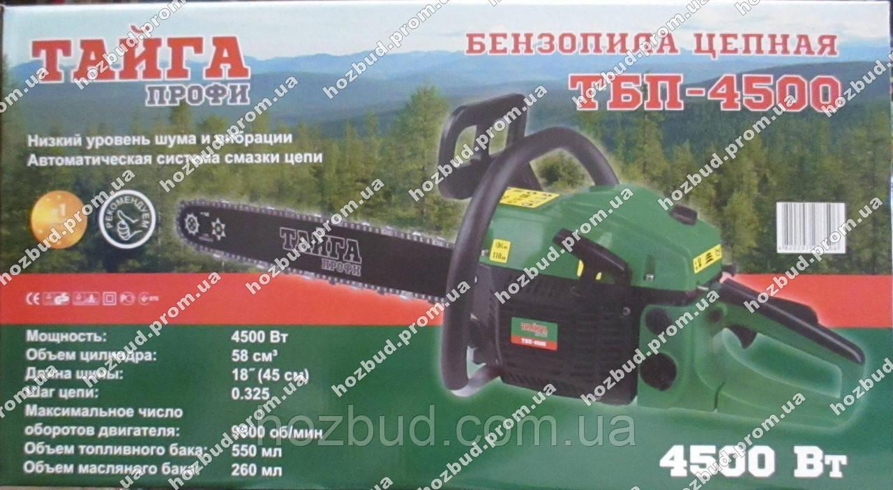 Бензопила ТАЙГА ТБП-4500