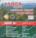 Бензопила ТАЙГА ТБП-4500, фото 2