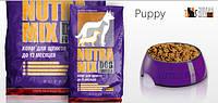 Корм Нутра Микс Дог Nutra Mix Dog Puppy 3 кг