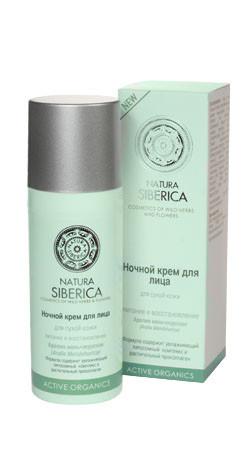 Ночной крем для лица сухой кожи Natura Siberica Питание и восстановление ,50 мл