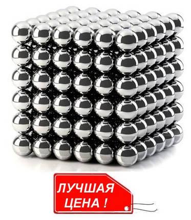 NeoCube 216 шариков по 5мм + 4 шарика запасных, фото 2