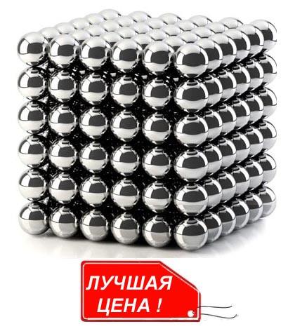 Неокуб 216 шариков по 5 мм в коробочке