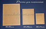 Рамка для побажань (30х40см.) заготівля для декору, фото 2