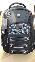 """Рюкзак молодежный 17"""" Stormrider, CFS, CF85265"""