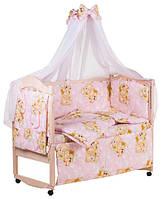 Постельный комплект в кроватку Qvatro Gold 8 элем. розовый (мишка мальчик и мишка девочка)