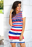 Яркое женское платье мини прилегающего фасона в разноцветную полоску рукав короткий микродайвинг