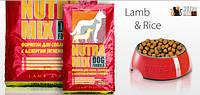 Корм Нутра Микс Дог Nutra Mix Dog Lamb Rice 7,5 кг Акция!