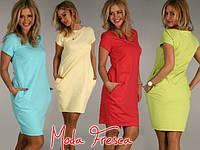 Платье туника женская длинна 90см с карманами, фото 1