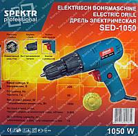 Сетевой шуруповерт Spektr (1050 Вт)