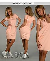 Платье женское туника с карманами красивая модная длинна 90 см пудра ментол белый...42 44 46 48 50 Р, фото 1