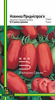 Семена томата Новинка Приднестровья (любительская упаковка) 0,5гр. (~150 шт.)