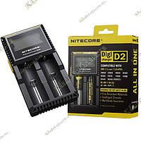 Интеллектуальное зарядное устройство Nitecore Intellicharger D2, фото 1