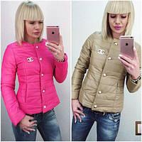 "Осенняя куртка на синтепоне ""Chanel"""