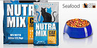 Nutra Mix Seafood 9,07 кг.